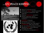 un peace keeping