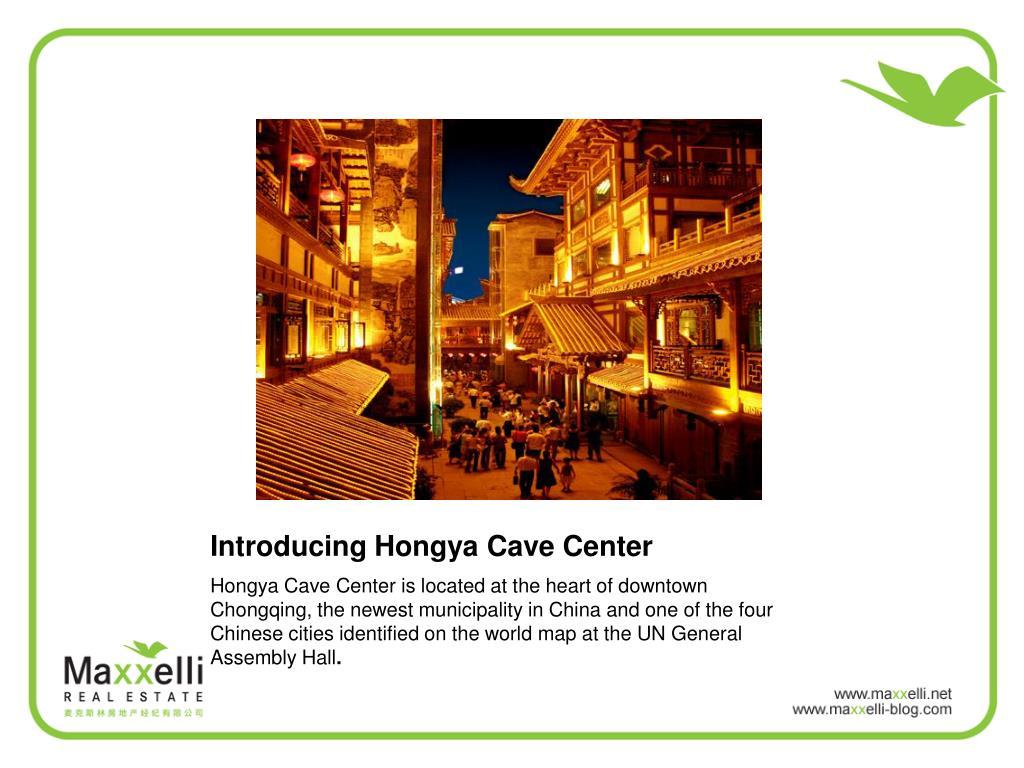 Introducing Hongya Cave Center