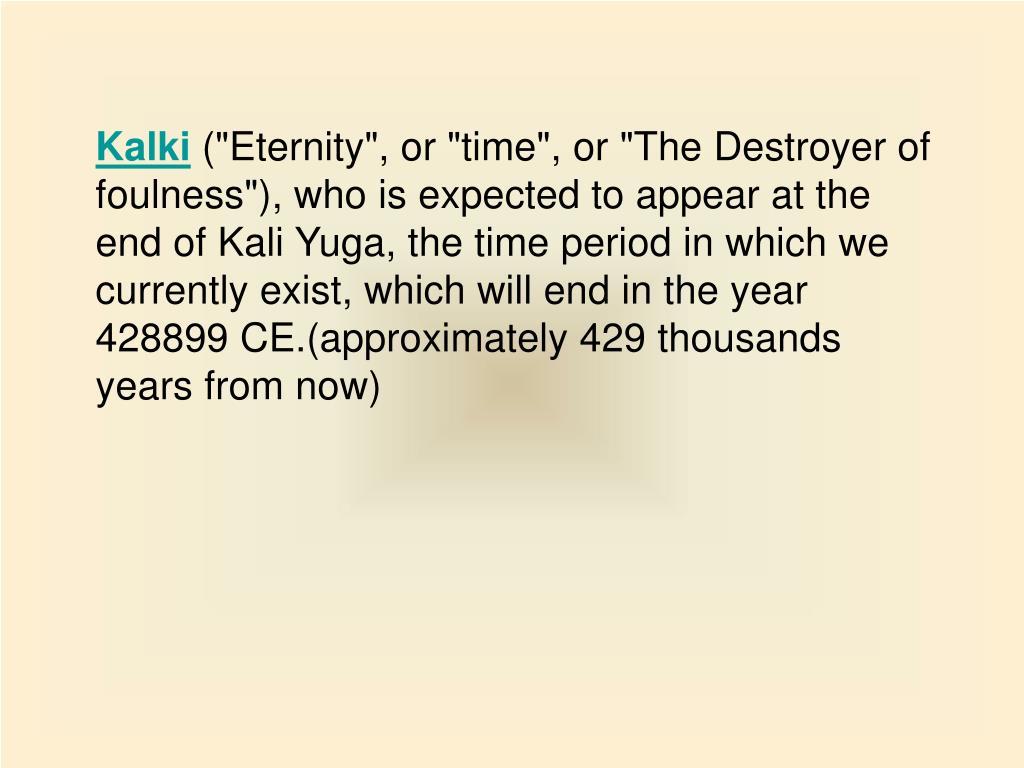 PPT - The tenth incarnation of Vishnu PowerPoint
