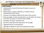 key religious teachings key features of a christian wedding ceremony