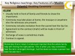 key religious teachings key features of a muslim islamic wedding ceremony