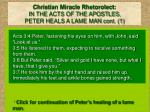 christian miracle rhetorolect in the acts of the apostles peter heals a lame man cont 1