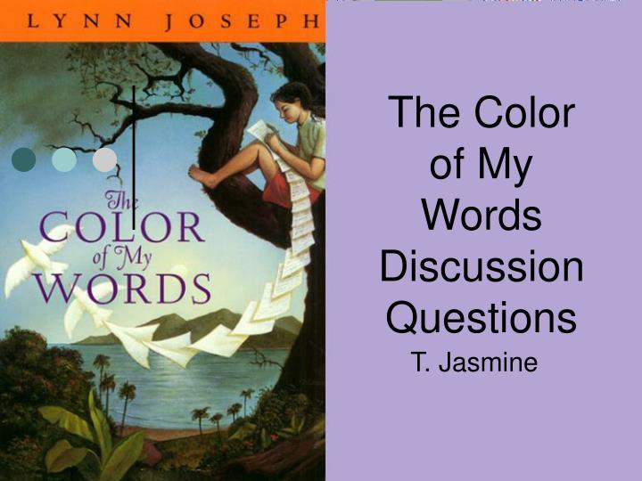 the color of my words discussion questions n.