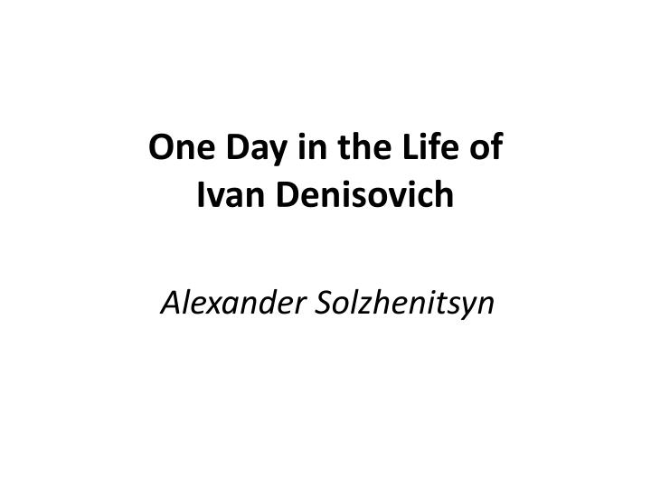 """the portrayal of the reality of the gulag in the novel one day in the life of ivan denisovich by ale """"one day in the life of ivan denisovich"""" is a novel for reading and discussion one particular of–that one day in ivan's life in the gulag."""