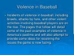 violence in baseball2