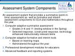 assessment system components2