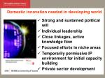 domestic innovation needed in developing world