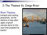 2 the thames vs congo river