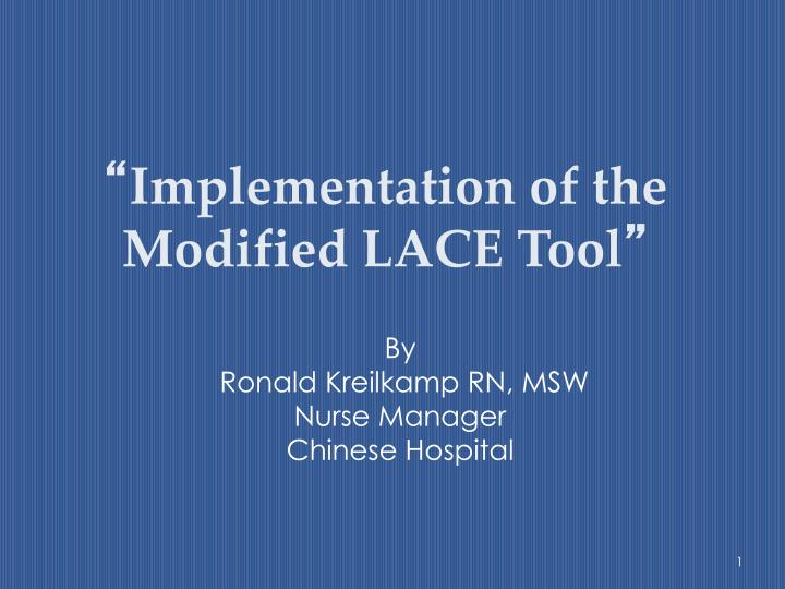 Implementation of the modified lace tool
