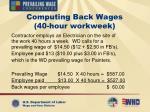 computing back wages 40 hour workweek