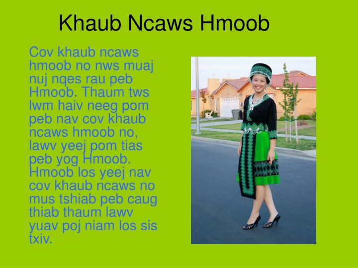 Khaub Ncaws Hmoob