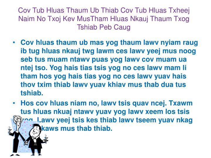 Cov Tub Hluas Thaum Ub Thiab Cov Tub Hluas Txheej Naim No Txoj Kev MusTham Hluas Nkauj Thaum Txog Ts...