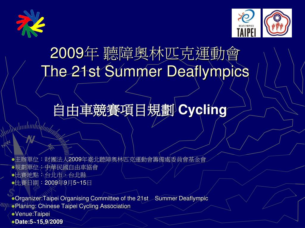 2009 the 21st summer deaflympics l.