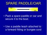 spare paddle oar