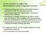 2 key activities to support the decentralization policy legislation process