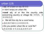 urban l9