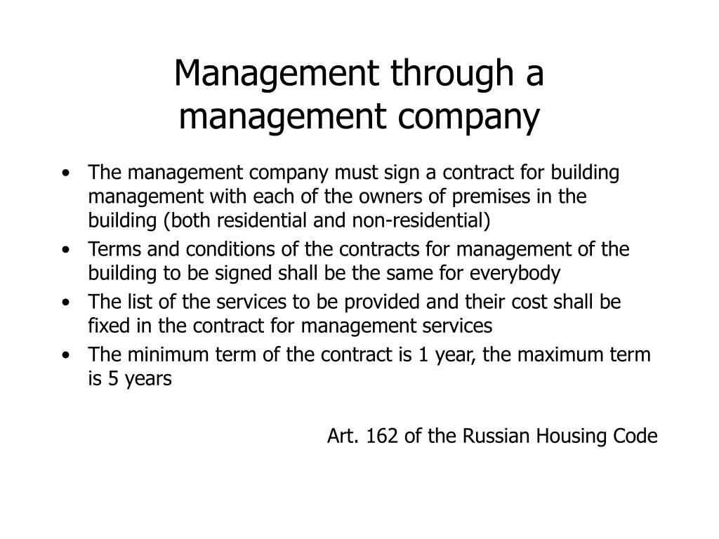 Management through a