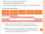 what is a green product attribute framework