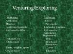 venturing exploring