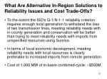what are alternative in region solutions to reliability issues and cost trade offs