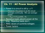 ch 11 ac power analysis