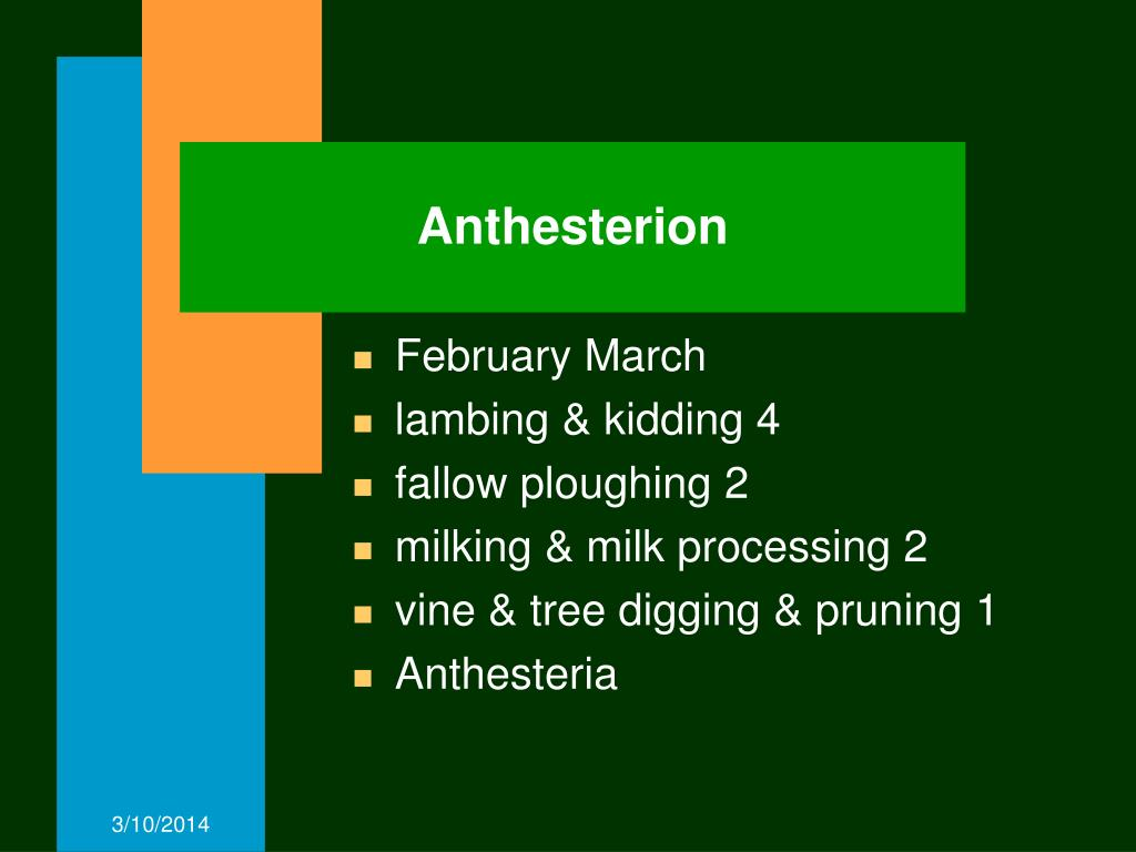 Anthesterion