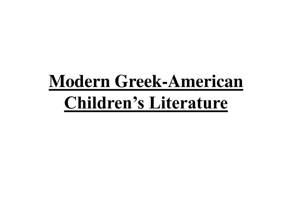 Modern Greek-American Children's Literature