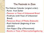 the festivals in zion13