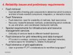 4 reliability issues and preliminary requirements