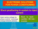 inject series voltage for phase control exchange energy between phases