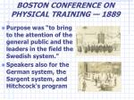 boston conference on physical training 1889