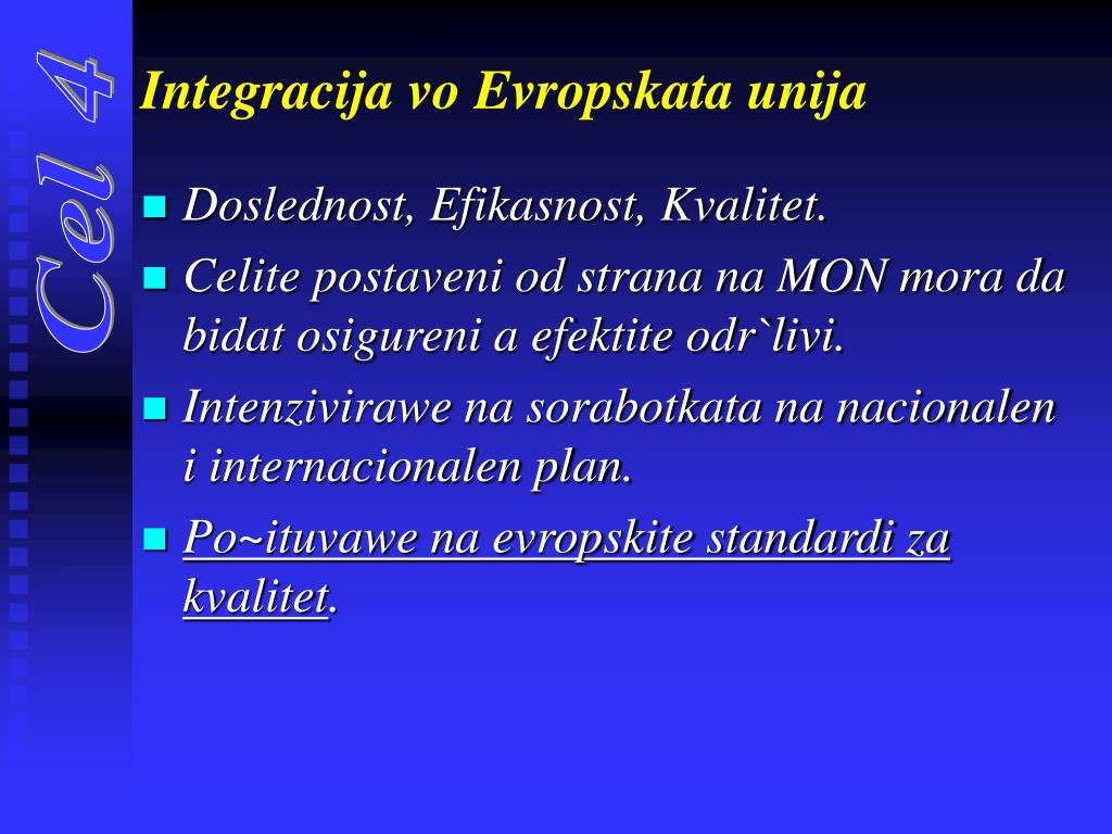 Integracija vo Evropskata unija