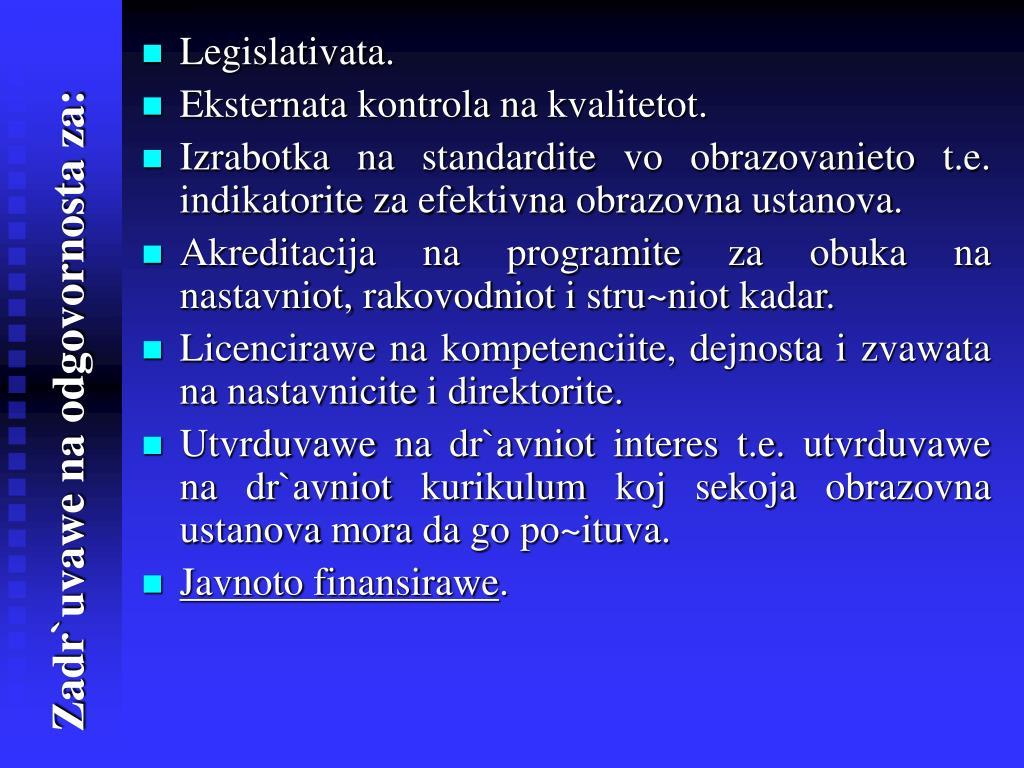 Legislativata.