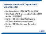 personal conference organization experience 2