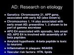 ad research on etiology
