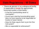 state regulations 40 states
