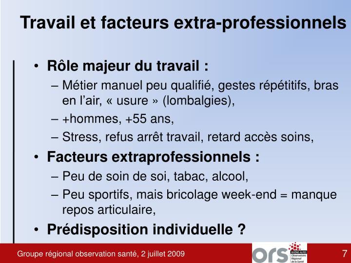 Travail et facteurs extra-professionnels