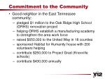 commitment to the community