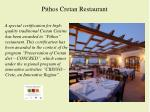 pithos cretan restaurant