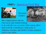 1860 s american civil war
