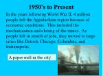 1950 s to present24