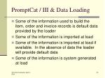 promptcat iii data loading24