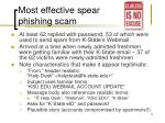 most effective spear phishing scam