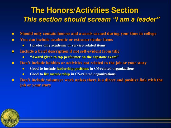 The Honors/Activities Section