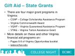 gift aid state grants