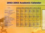 2002 2003 academic calendar