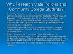 why research state policies and community college students