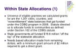 within state allocations 1