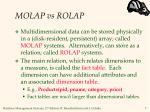 molap vs rolap