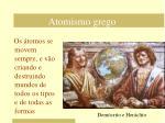 atomismo grego7